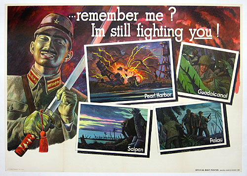 Remember me - I'm still fighting you WW2 Poster